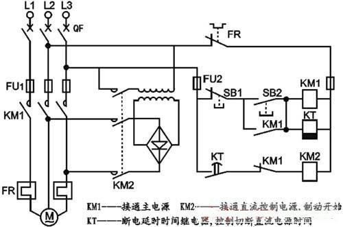断电延时继电器工作原理与接线图
