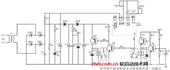 断电延时时间继电器的应用分析与设计1