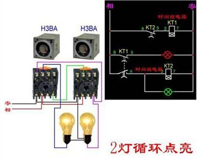 延时继电器实物 接线图-初学者如何学习电工知识