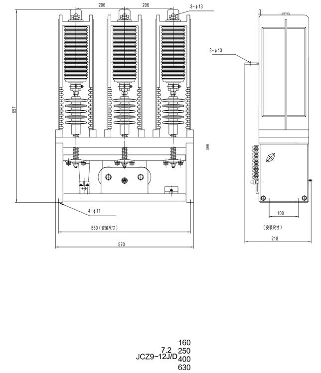 高原型10kv高压真空接触器原理图