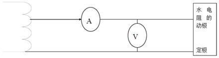 水电阻阻值计算.png